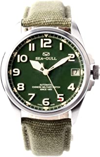 chinese military watch seagull
