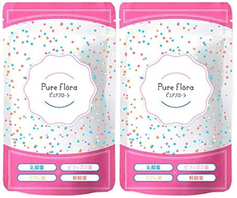 複製する試み求める【2袋セット】 ピュアフローラ 30粒