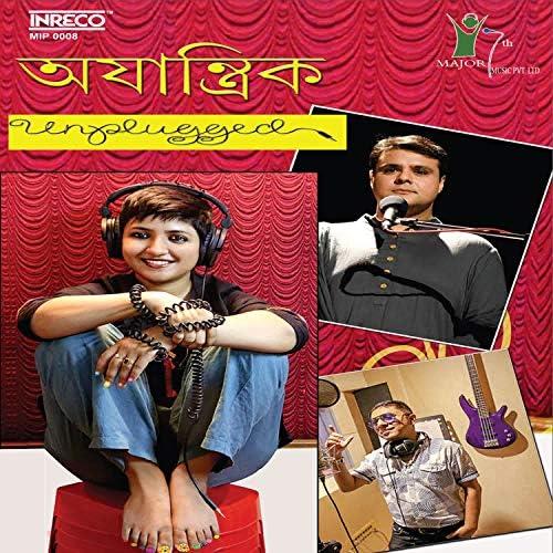 Sujoy Prasad Chatterjee, Lagnajita Chakraborty & Indrajit Indro Dey