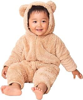 (Smileまーけっと) 着ぐるみ くま ベビー 赤ちゃん ロンパース カバーオール 防寒着 動物 ボア モコモコ ギフト ベージュ 60 - 70cm