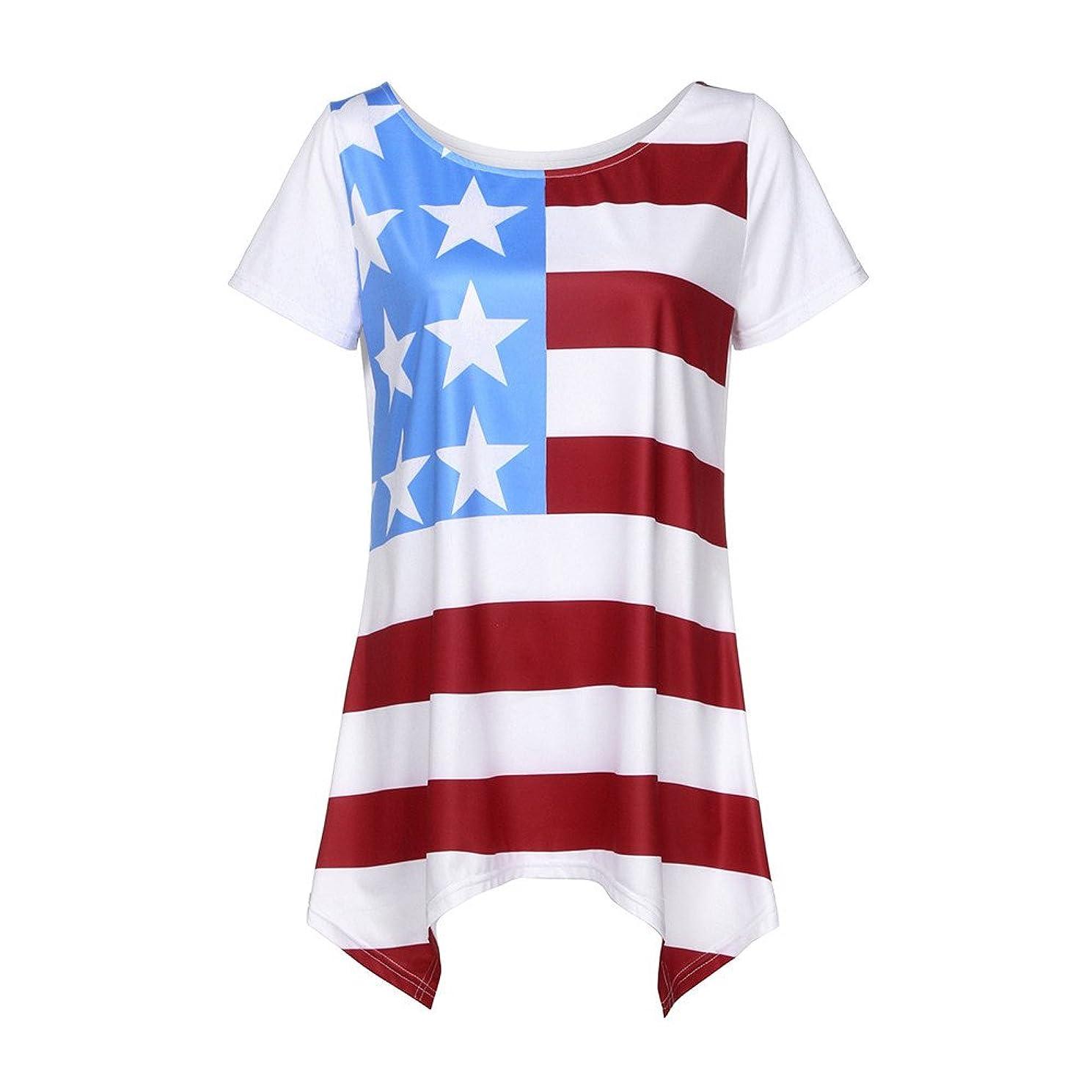 Women Fashion Plus Size Loose Star Stripe American Flag Printed O-Neck T-Shirt Blouse