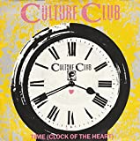 TIME-CLOCK OF THE HEART- 歌詞