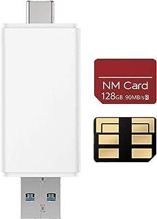 HUAWEI Kartenleser und Nanomemory Speicherkarte 128GB