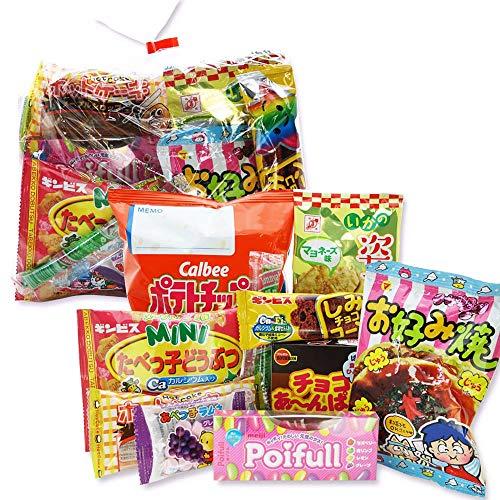 500円 お菓子 袋 詰め合わせ セットA 河中堂【 全国、数量関係なく2個口以上でも追加の 送料無料 】