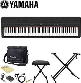 Yamaha P255B Contemporary Digital Piano - Includes Keyboard Bench, Stand & Headphones