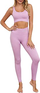 OLCHEE Women's 2 Piece Tracksuit Workout Outfits - Seamless High Waist Leggings and Stretch Sports Bra Yoga Activewear Set