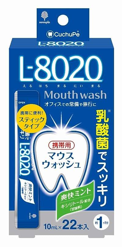 外科医レシピ容疑者日本製 made in japan クチュッペL-8020 爽快ミント スティックタイプ22本入(アルコール) K-7089【まとめ買い6個セット】