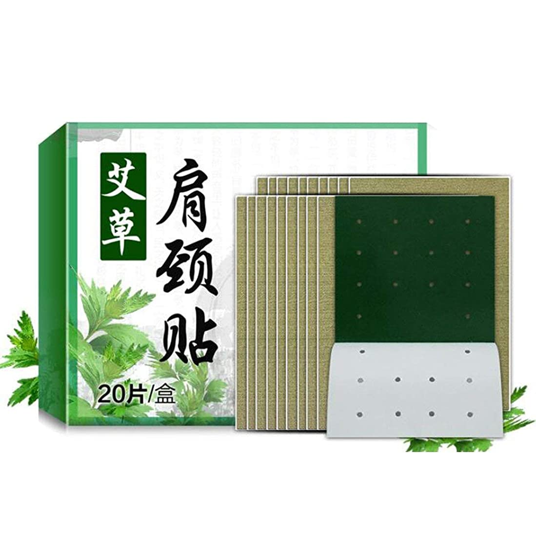 キャリッジ化学虫を数えるintercorey Hot and cold pad 20PCS/SET Wormwood Extract Health Care Detox Moxibustion Relax Patch Waist Neck Muscular Pain Stiff Shoulder Patch