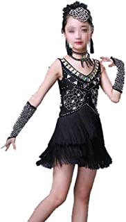 女の子のダンススカート、ラテンの衣装、子供のスパンコールのフリンジ競技、社交ダンスのスカート,120