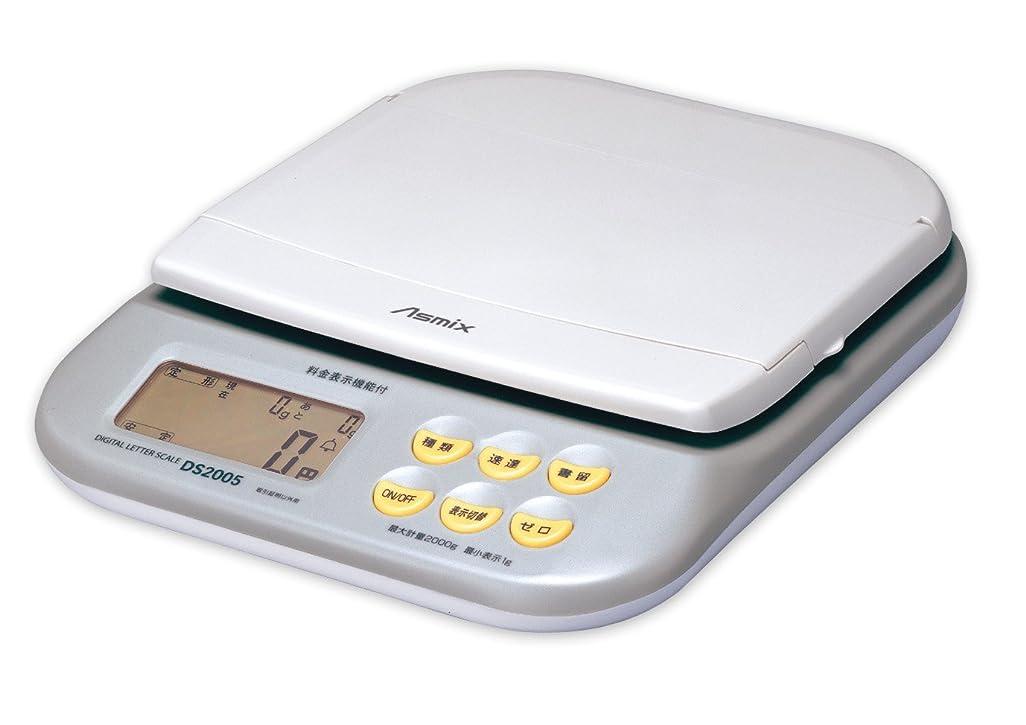凍結仕えるセブンアスカ デジタルスケール DS2005
