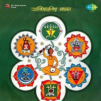 Abisharanyo Lalan