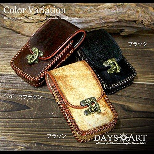 DaysArt(デイズアート)『硬質牛革レザーシガレットケース』