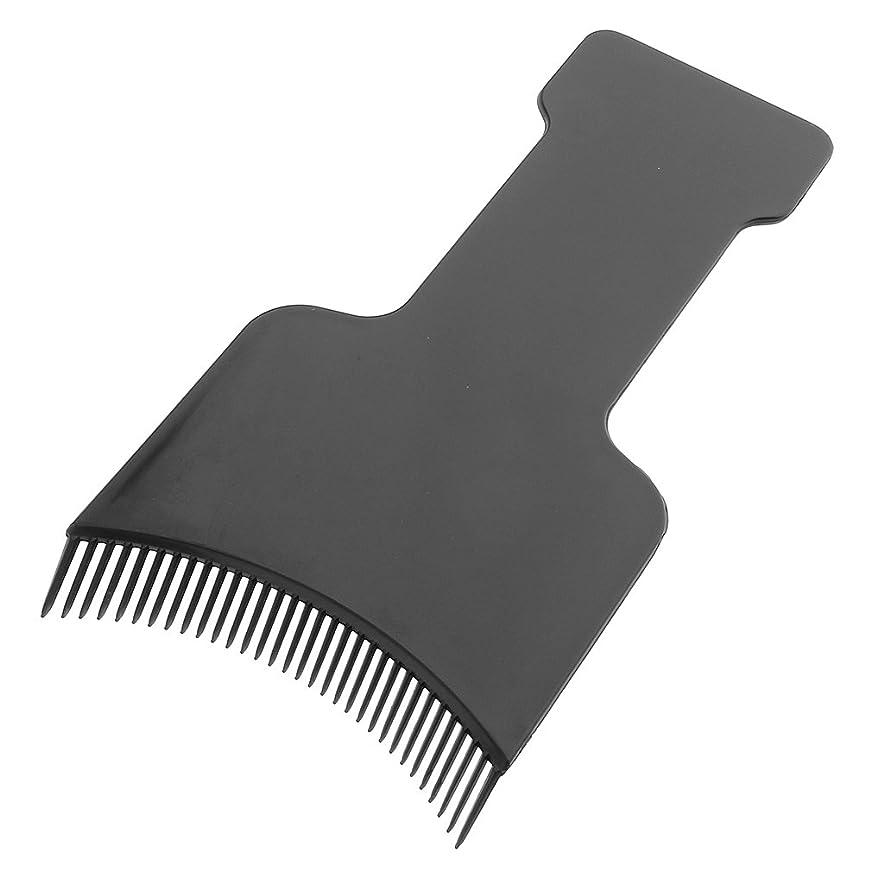 セメント母性真実Blesiya 染色ティントプレート ヘアカラー ボード 美容 ヘア ツール 髪 保護 ブラック 実用 便利 全4サイズ  - S