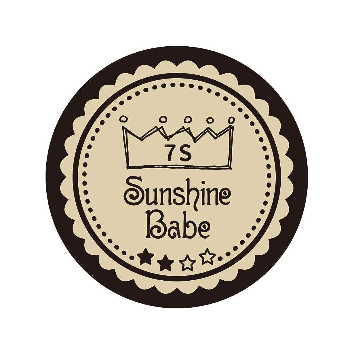 覚えている送料贅沢なSunshine Babe カラージェル 7S ウォームサンド 2.7g UV/LED対応