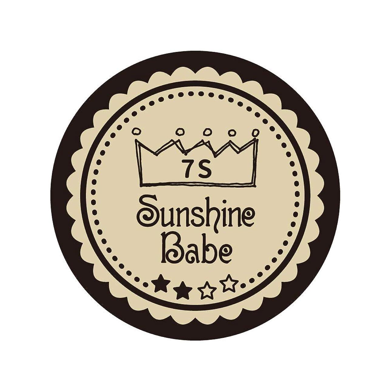 あたりペパーミント黙認するSunshine Babe カラージェル 7S ウォームサンド 2.7g UV/LED対応