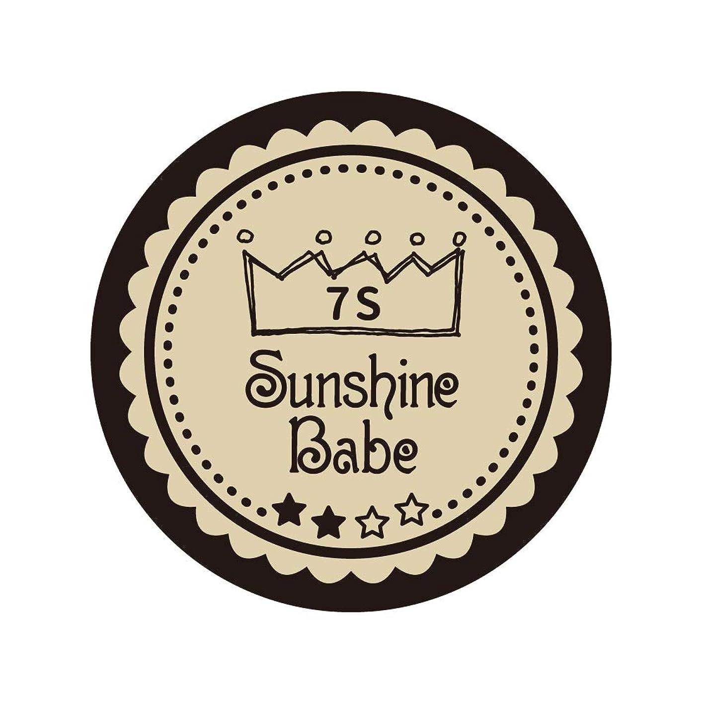 印象柔らかさ修理可能Sunshine Babe カラージェル 7S ウォームサンド 2.7g UV/LED対応