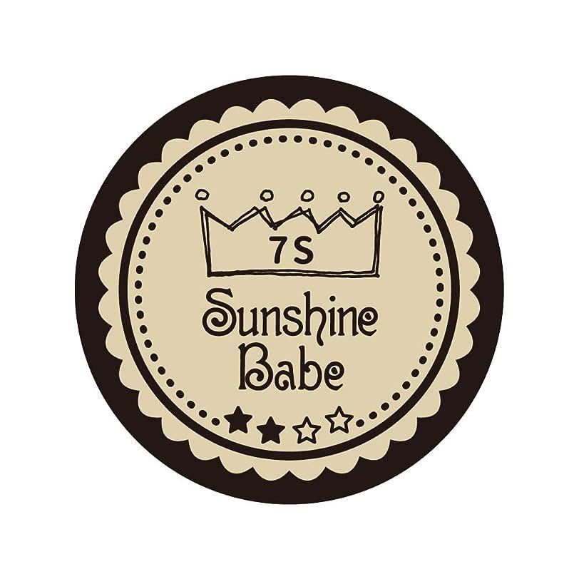 床雑草割るSunshine Babe カラージェル 7S ウォームサンド 2.7g UV/LED対応