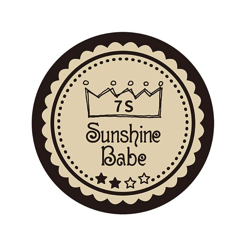 障害聴く実行Sunshine Babe カラージェル 7S ウォームサンド 2.7g UV/LED対応