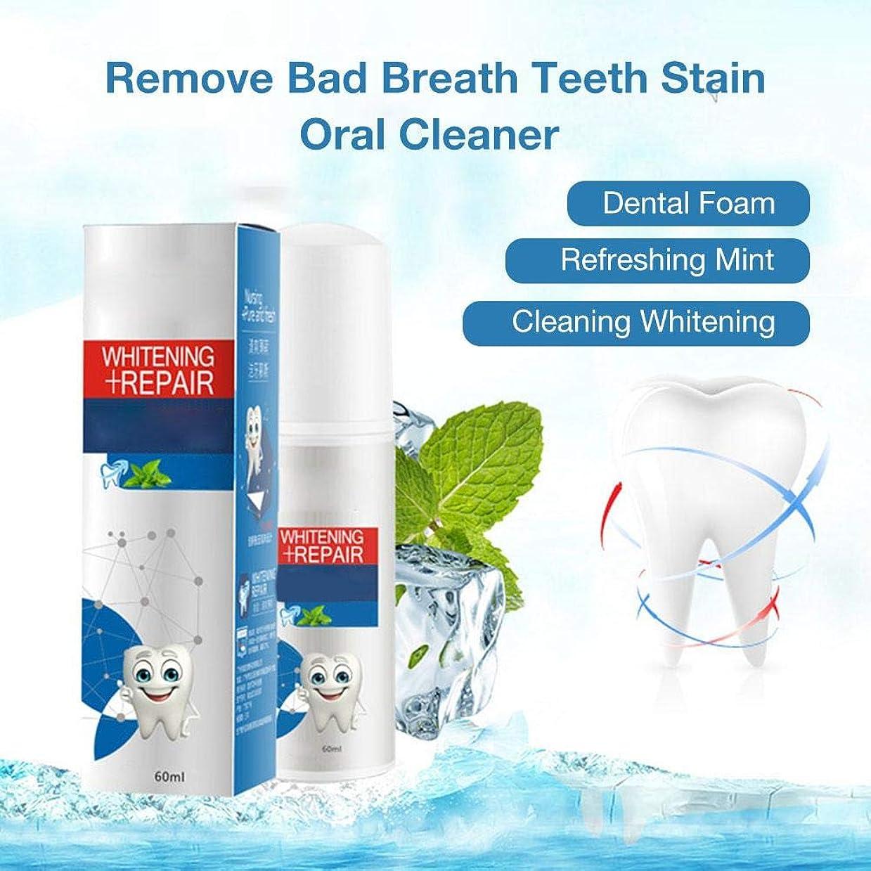 しかしながら見込みとんでもない歯科用フォーム液体歯磨 クリアクリーン デンタル 洗口液 ホワイトニング マウスウォッシュ 口内洗浄液 低刺激 60ml 虫歯と戦うために