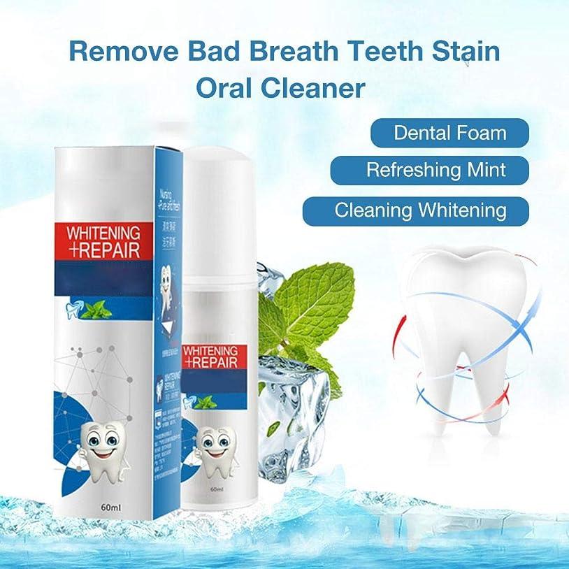 守る驚くばかり対人歯科用フォーム液体歯磨 クリアクリーン デンタル 洗口液 ホワイトニング マウスウォッシュ 口内洗浄液 低刺激 60ml 虫歯と戦うために