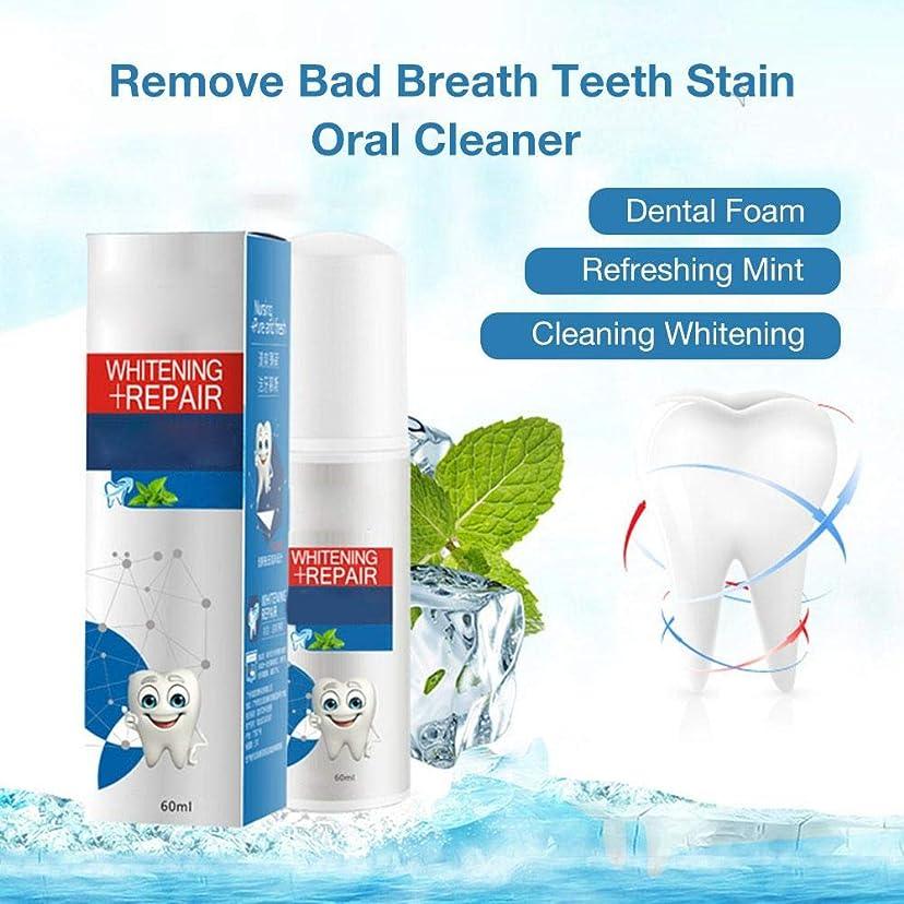 暫定レイプくちばし歯科用フォーム液体歯磨 クリアクリーン デンタル 洗口液 ホワイトニング マウスウォッシュ 口内洗浄液 低刺激 60ml 虫歯と戦うために