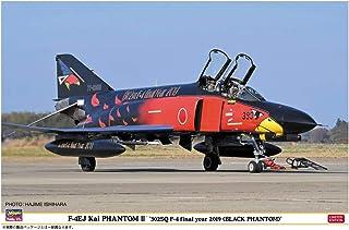 ハセガワ 1/48 航空自衛隊 F-4EJ改 スーパーファントム 302SQ F-4 ファイナルイヤー 2019 ブラックファントム プラモデル 07476
