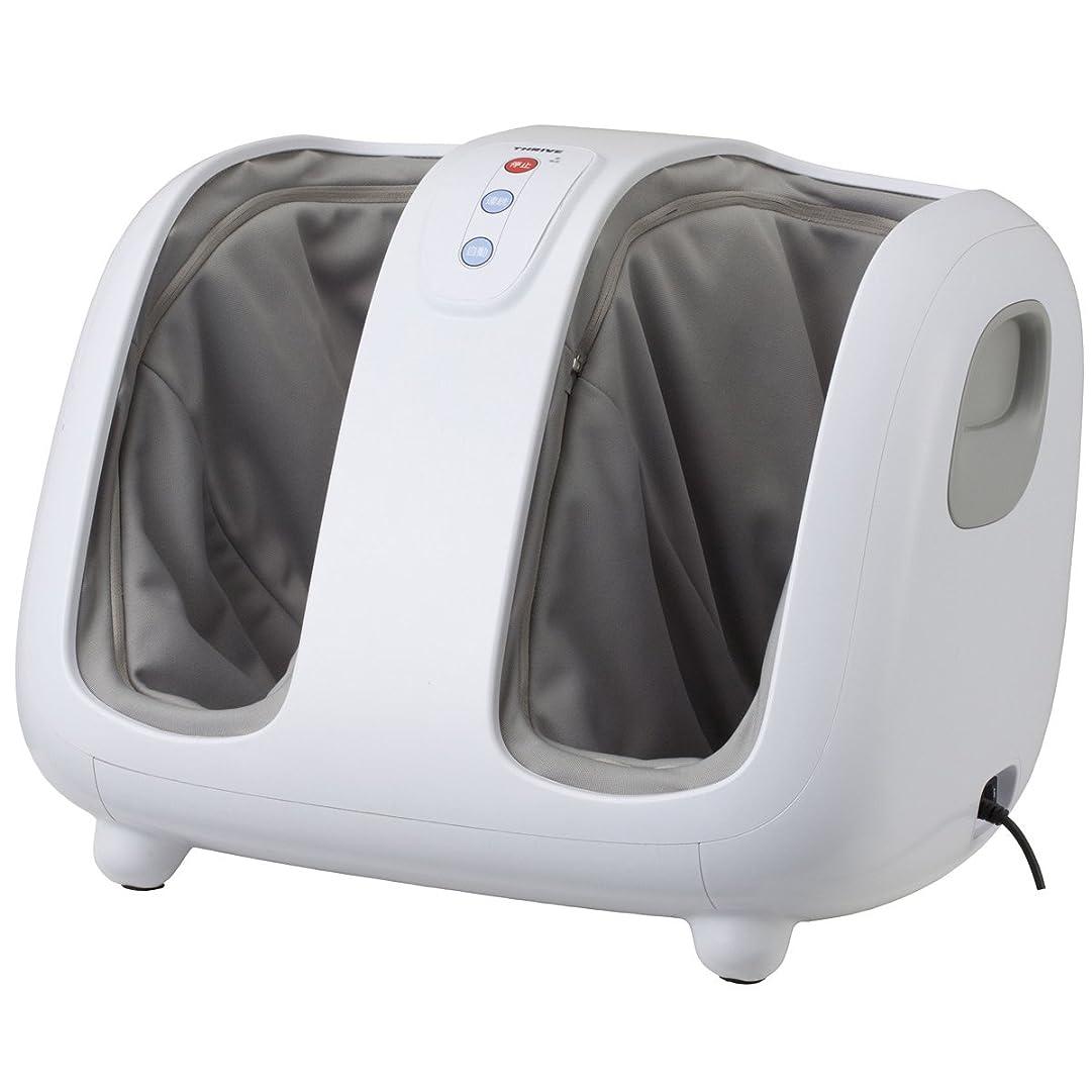 カートセマフォ財産スライヴ <横に寝かせて使用可能> フットマッサージャー 【メディカルアイ】 MD-6101(W)