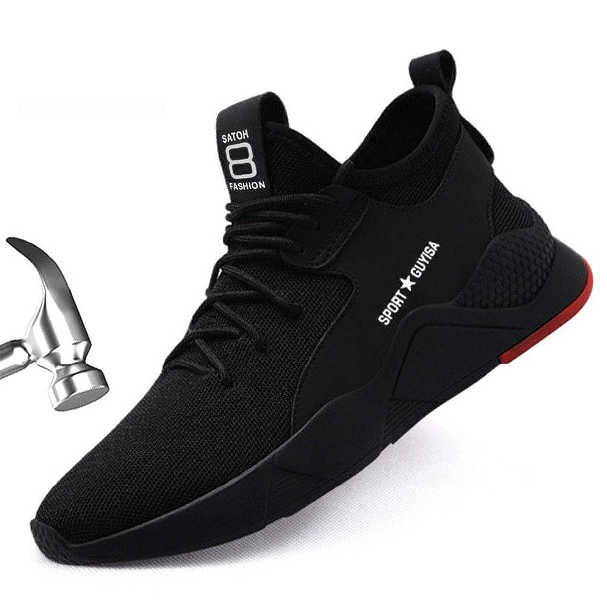 ボート絶望的なフィルタ[Ce ville] 安全靴 スニーカー メンズ 防滑 超通気 鋼先芯 つま先保護 防刺 耐磨耗 衝撃吸収 工事現場 作業 通勤 アウトドア