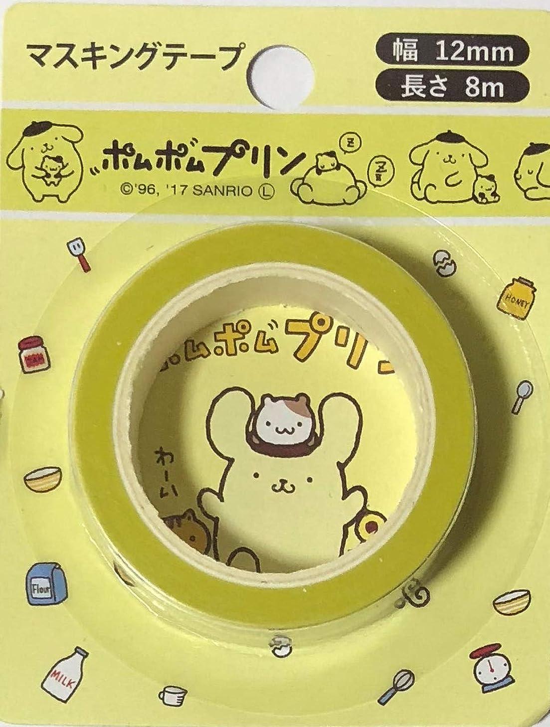 Sanrio Pompompurin Masking Tape Length 8m Width1.2 cm Sticker Decoration Arts, Crafts & Sewing Stationery Japan