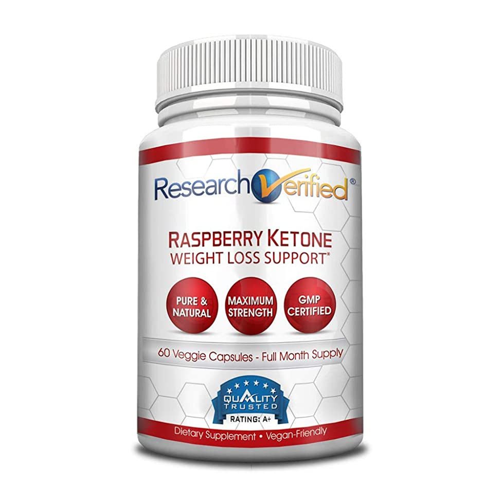 Research Verified Raspberry Ketones - 60 Capsules (One Month Supply) - 100% Pure Natural Raspberry Ketones -1000mg/day- 365 Day 100% Money Back Guarantee-Try Risk Free for Fast and Easy Weight Loss
