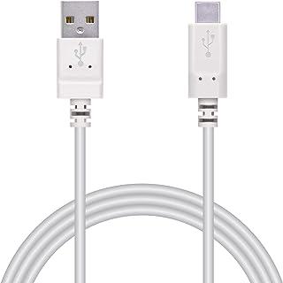 エレコム USB TYPE C ケーブル [ケーブルがやわらかくとり回しがしやすい] 1.0m ホワイト MPA-FACY10WH