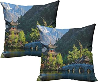 RuppertTextile Personalized Pillowcase Ancient China Old Town Scene of Lijiang Black Dragon Pool Park Jade Dragon Snow Mountain Without core W14 xL14 2 pcs