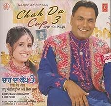 Chah Da Cup 3: Jungle Vich Mangal Punjabi Hits by Babu Chandigarhia, Miss Pooja (2010-05-02)