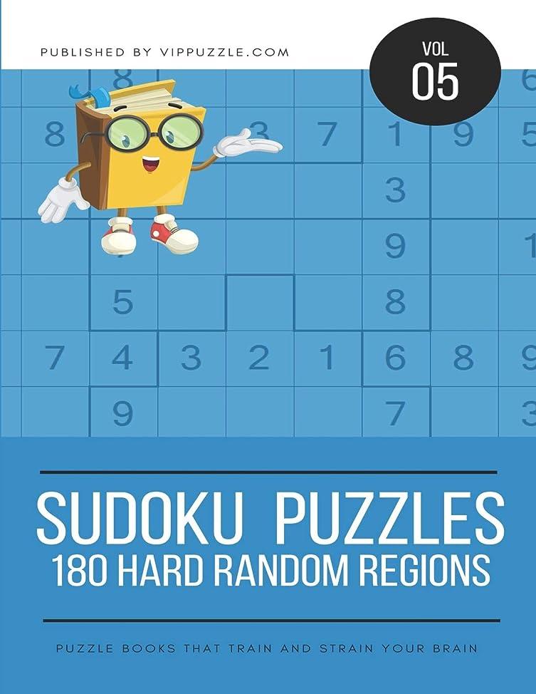 勝利した運命航海のSudoku Puzzles - 180 Hard Random Region (Volume)