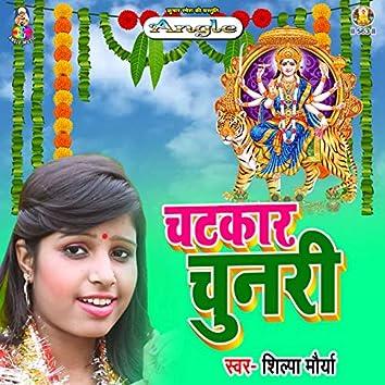 Chatkar Chunari - Single