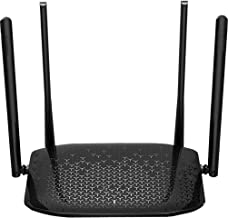 WiFi-Lengthened 4-Antenna Dual-Frequency 5G Signal Optical Fiber Intelligent Router for Wireless Household