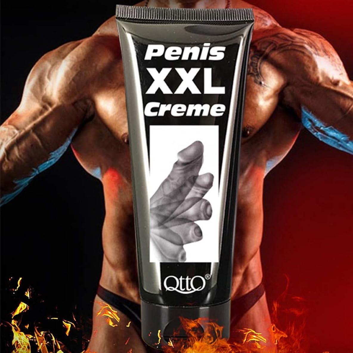 ブレンド倫理放棄されたBalai 男性用 ペニス拡大 クリームビッグディック 濃厚化成長強化パフォーマンス セックス製品