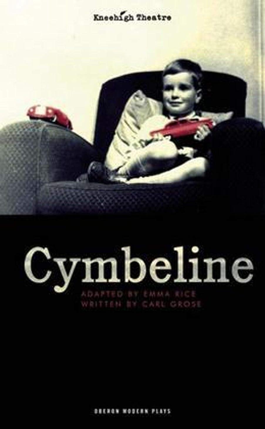 尊敬ペデスタル投資Cymbeline (English Edition)
