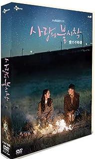 韓国ドラマ「愛の不時着」DVD TV+特典+OST ヒョンビン/ソン・イェジン 全16話を収録した10枚組