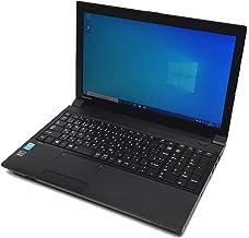 中古パソコン 中古ノートパソコン TOSHIBA dynabook Satellite B554/L Core i5-4200M メモリ8GB 新品SSD256GB Windows10 Pro 64bit