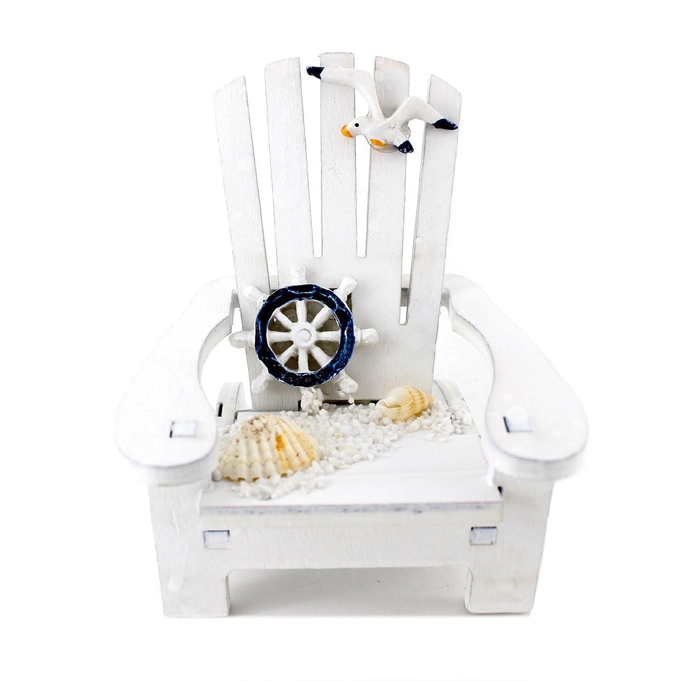 Handmade Cute White Rudder