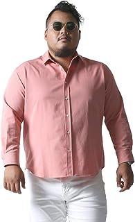 [白鯨(はくげい)]大きいサイズ 長袖ワイシャツ メンズ 日本人男性(平均171cm)が感激 ストレッチ カジュアル