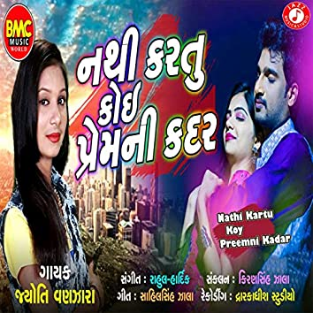 Nathi Kartu Koy Preemni Kadar - Single