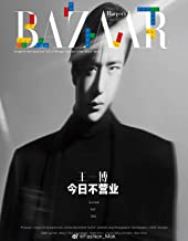 Best harper's bazaar china magazine Reviews