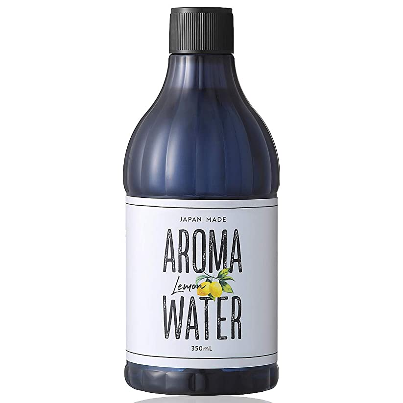 領域はちみつ再生可能デイリーアロマジャパン アロマウォーター 加湿器用 350ml 日本製 水溶性アロマ - レモン