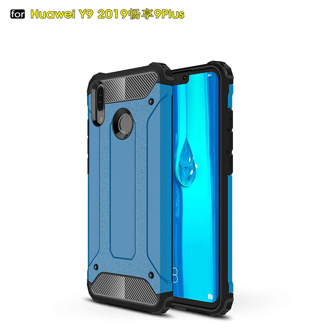 AICEDA Huawei Y9 2019 Enjoy 9 Plus Case, Ultra-Thin Anti-Drop Accessory Premium Material Full Protection Slim Girls Cover, Specially Designed for Huawei Y9 2019 Enjoy 9 Plus Blue