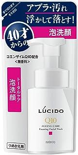 LUCIDO(ルシード) トータルケア泡洗顔 つめかえ用 Q10 130mL