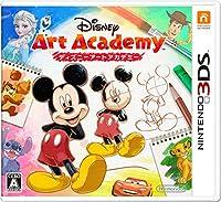 ディズニーアートアカデミー - 3DS
