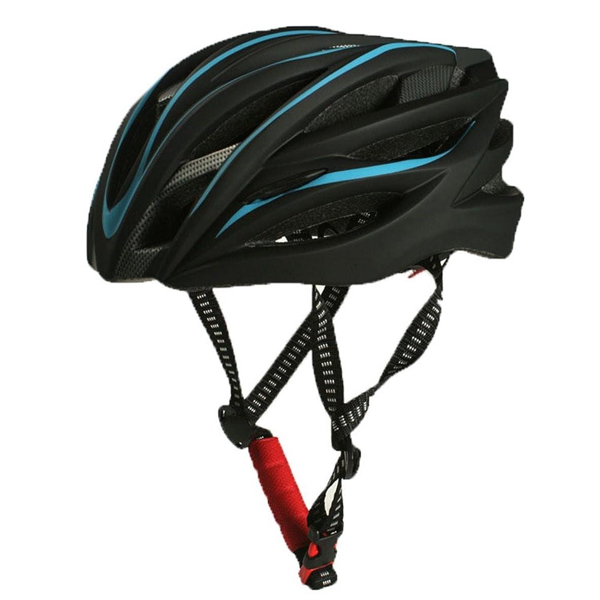 ドロー快い配分自転車ヘルメット 大人用/ジュニア アンチショツク 高剛性 軽量 サイクルヘルメット 通気性良い アジャスター付 着脱可能 調整可能  オールシーズン スポーツ&アウトドア 56~63CM
