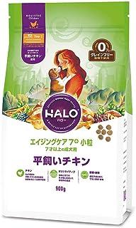 HALO(ハロー) 犬 エイジングケア 7+ 小粒 平飼いチキン グレインフリー 900g
